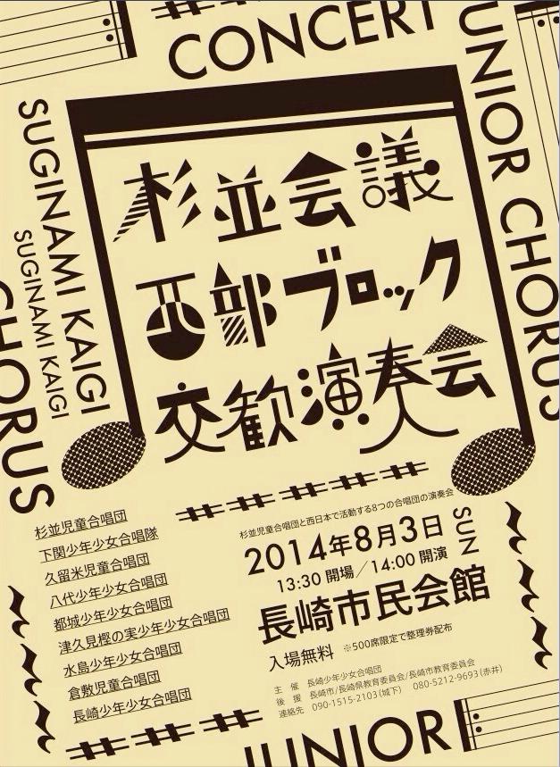 スクリーンショット(2014-07-29 19.31.20)