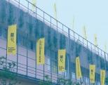 K-ADC 2014 九州アートディレクターズクラブ@サイトピア